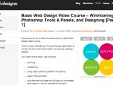 Web Page design tutorials for Beginners
